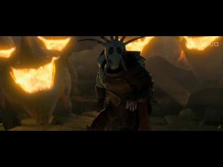 Как приручить дракона 2 (How to Train Your Dragon 2) 2014. Трейлер русский дублированный [HD]
